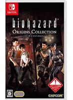 バイオハザード オリジンズコレクション (biohazard Origins Collection)