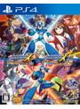 ロックマンX アニバーサリー コレクション 1+2