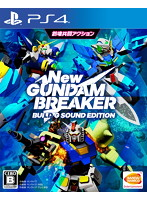 New ガンダムブレイカー ビルドGサウンドエディション