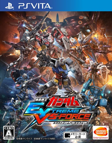 機動戦士ガンダム EXTREME VS-FORCE