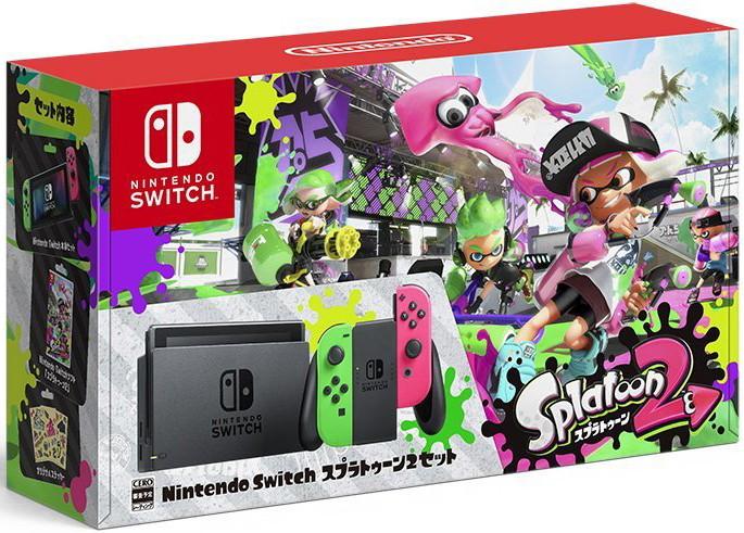 【本体】Nintendo Switch スプラトゥーン2セット