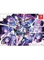 神獄塔 メアリスケルター2 for Nintendo Switch限定版