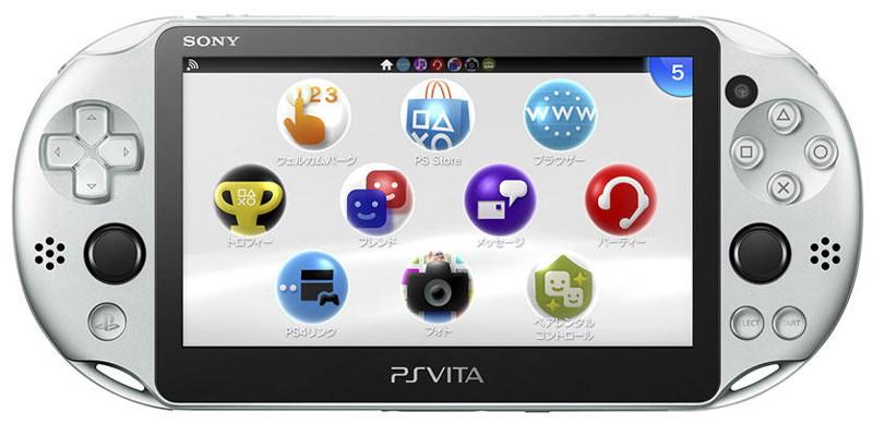 【本体】 PlayStation(R)Vita Wi-Fiモデル(PCH-2000シリーズ) シルバー