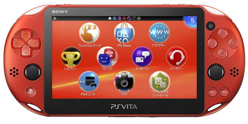 【本体】 PlayStation(R)Vita Wi-Fiモデル(PCH-2000シリーズ) メタリック・レッド
