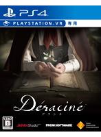 Deracine (VR専用)