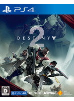 Destiny 2(オンライン専用)
