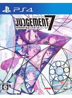 JUDGEMENT 7-俺達の世界わ終っている。-