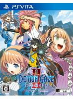 DEMON GAZE2 Global Edition