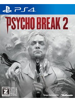 PSYCHOBREAK 2(サイコブレイク 2)