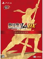 戦国無双4 DX 15周年記念BOX