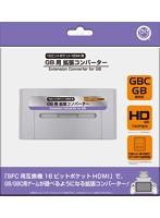 【16ビットポケットHDMI用】 GB用 拡張コンバーター