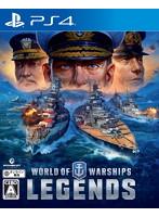 World of Warships: Legends (オンライン専用)