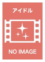 熊谷めぐみ/色彩遊戯