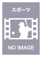 有田と週刊プロレスと ファイナルシーズン Vol.5
