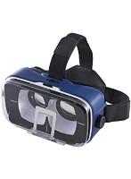 VRグラス 多機能タイプ ブルー