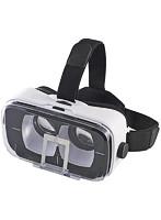 VRグラス 多機能タイプ ホワイト