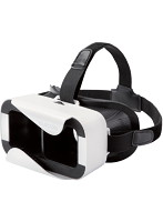 VRゴーグル/眼鏡対応/ホワイト