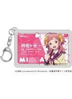アニメガタリズ 光る!LED+ ICカードパスケース「阿佐ヶ谷 未乃愛」