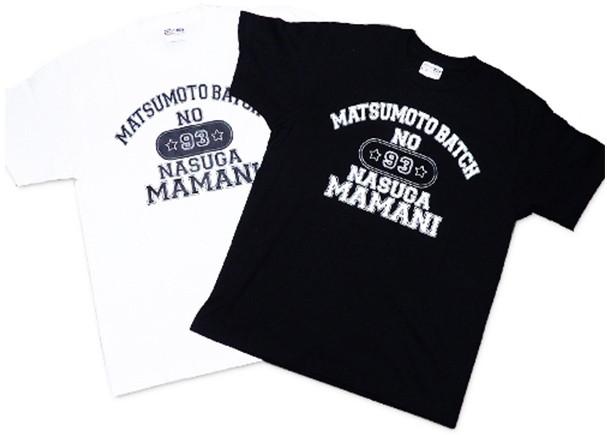 成すままTシャツ(黒・サイズM)
