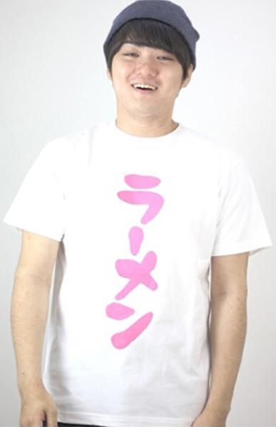 ラーメン文字Tシャツ(白・サイズXL)