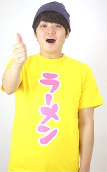 ラーメン文字Tシャツ(黄・サイズM)