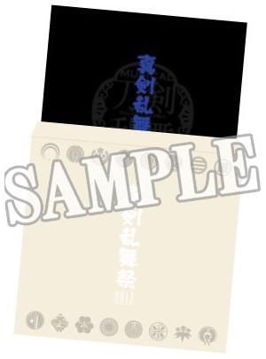 真剣乱舞祭2017 ポスターパンフレット