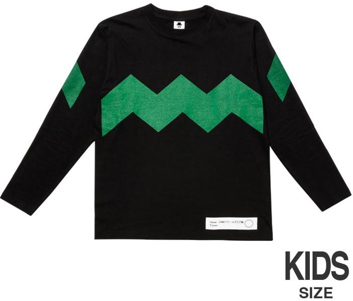 DMMバヌーシー勝負服ロングTシャツ KIDS(110)サイズ