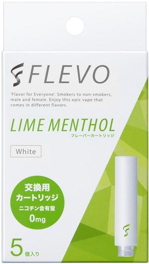 【電子タバコスタイル】FLEVO ライムメンソール フレーバーカートリッジ [ホワイト]