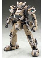 1/35 プラスチックモデル ボーダーブレイク クーガーNX 強襲兵装