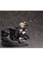 Fate/Grand Order セイバー/アルトリア・ペンドラゴン〔オルタ〕&キュイラッシェ・ノワール