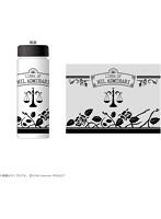 ニル・アドミラリの天秤 クリアスリムボトル
