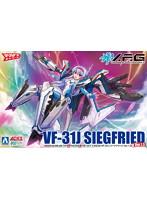 V.F.G. マクロスΔ VF-31J ジークフリード Ver.1.3