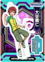 BOX販売 デジモンシリーズ アクリルdeカード 第3弾