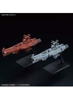 メカコレクション 地球連邦主力戦艦ドレッドノート級セット 2