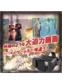VR・ARグラス/1眼レンズ/スタンダード/ブラック