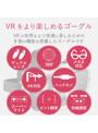 VRグラス/デュアルレンズ/多機能色収差補正/ホワイト