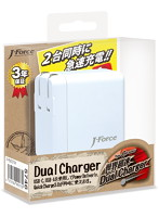 世界超速 Dual Charger ホワイト
