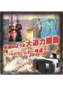 VR・ARグラス/1眼レンズ/スタンダード/ホワイト