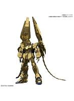 HGUC 1/144 機動戦士ガンダムNT ユニコーンガンダム3号機 フェネクス(ユニコーンモード)(ナラティブVer.)[ゴールドコーティング]