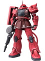 GUNDAM FIX FIGURATION METAL COMPOSITE 機動戦士ガンダムTHE ORIGIN MS-06S シャア専用ザクII