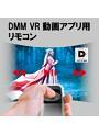 エレコム Bluetooth VRコントローラ