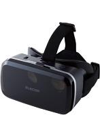 エレコム 高画質 スタンダードモデル VRゴーグル