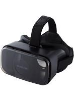 エレコム BOXタイプ エントリーモデル VRゴーグル
