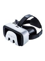 サンワサプライ VRゴーグル MED-VRG1 (焦点距離調節機能付き)