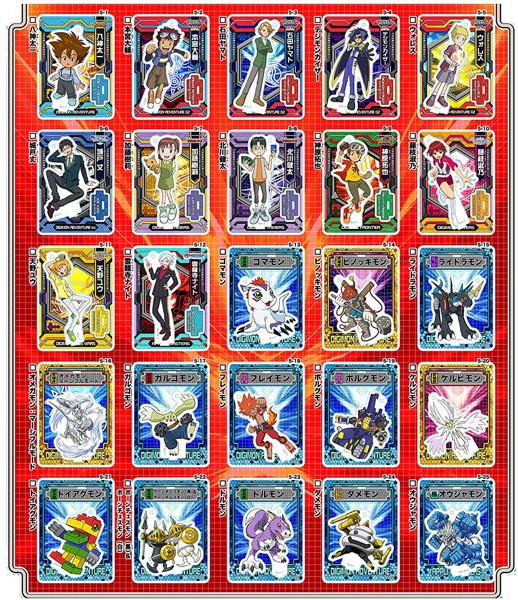 BOX販売 デジモンアドベンチャー アクリルdeカード 第5弾(全25種)