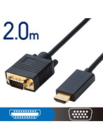 変換ケーブル/HDMI-VGA/2.0m/ブラック