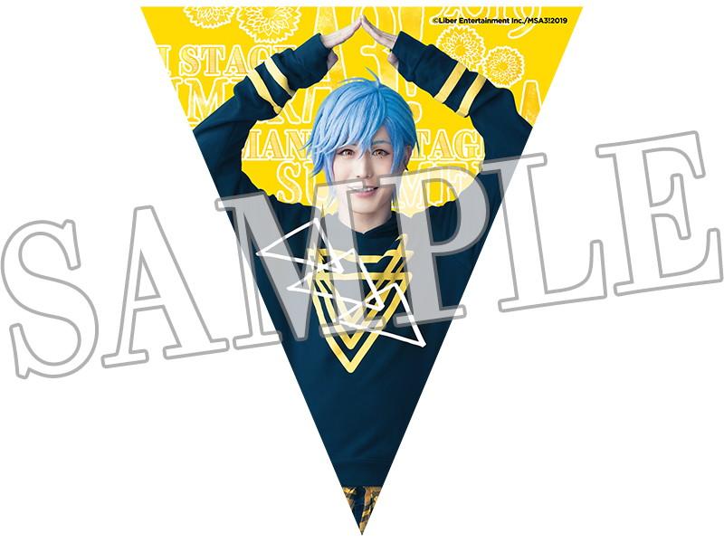 MANKAI STAGE『A3!』〜SUMMER 2019〜 ガーランドタペストリー(斑鳩三角:本田礼生)