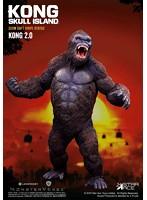 「キングコング:髑髏島の巨神」 コング 2.0 ソフビ スタチュー