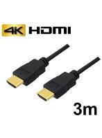 3Aカンパニー HDMIケーブル 3m イーサネット/4K/3D/ AVC-HDMI30 バルク