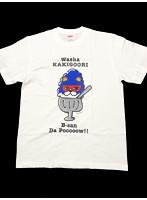 Bさんテーシャツ(サイズXXXL)